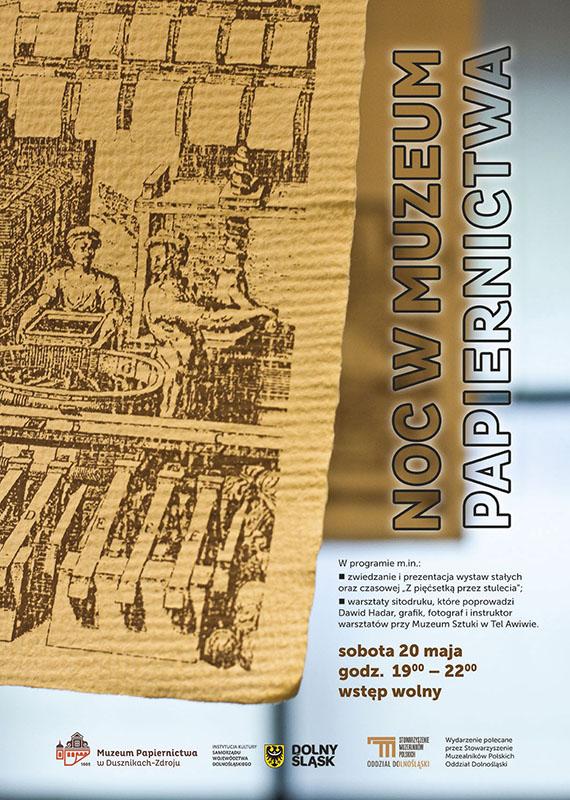 2017-05 Noc w Muzeum plakat A2+s