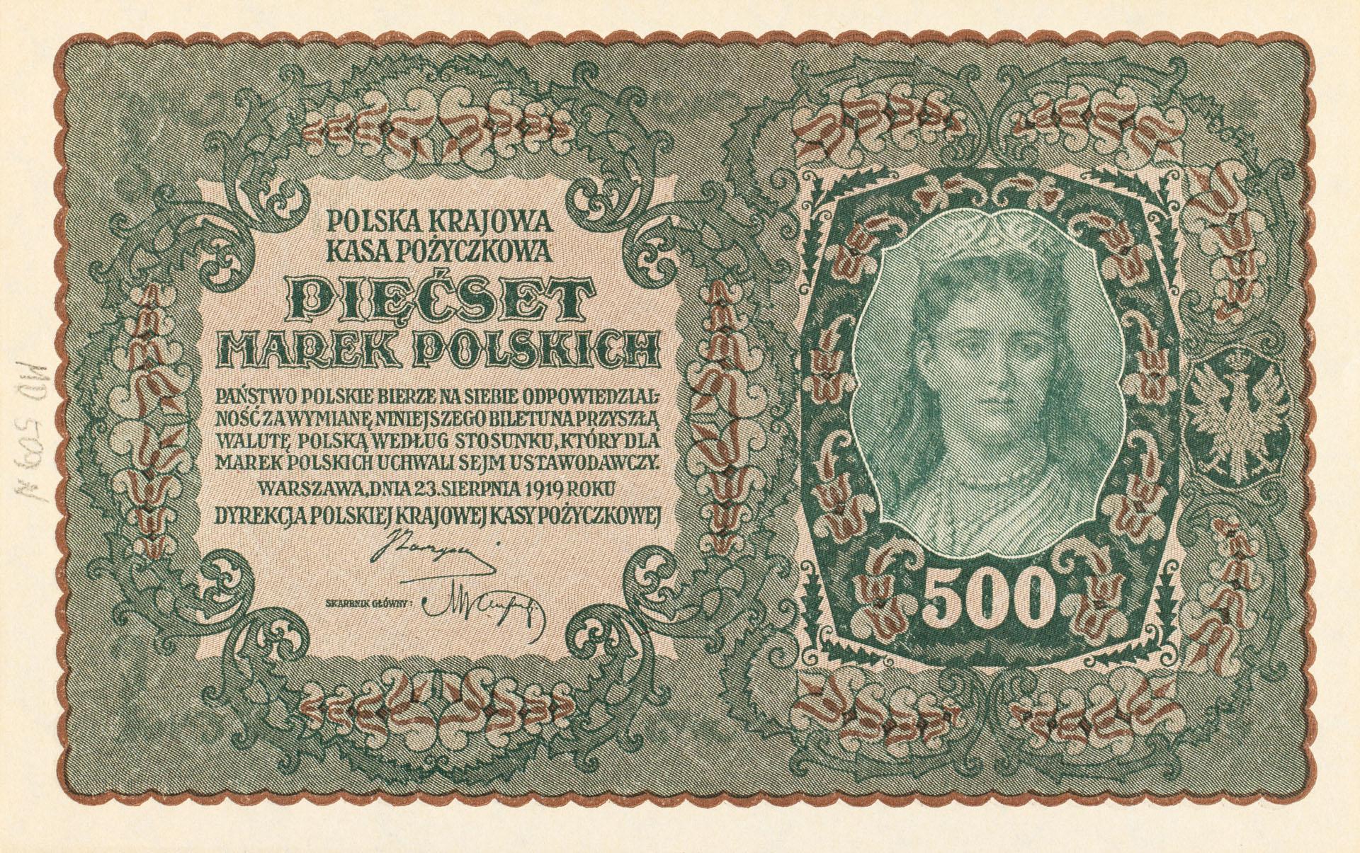 Banknot 500 marek polskich