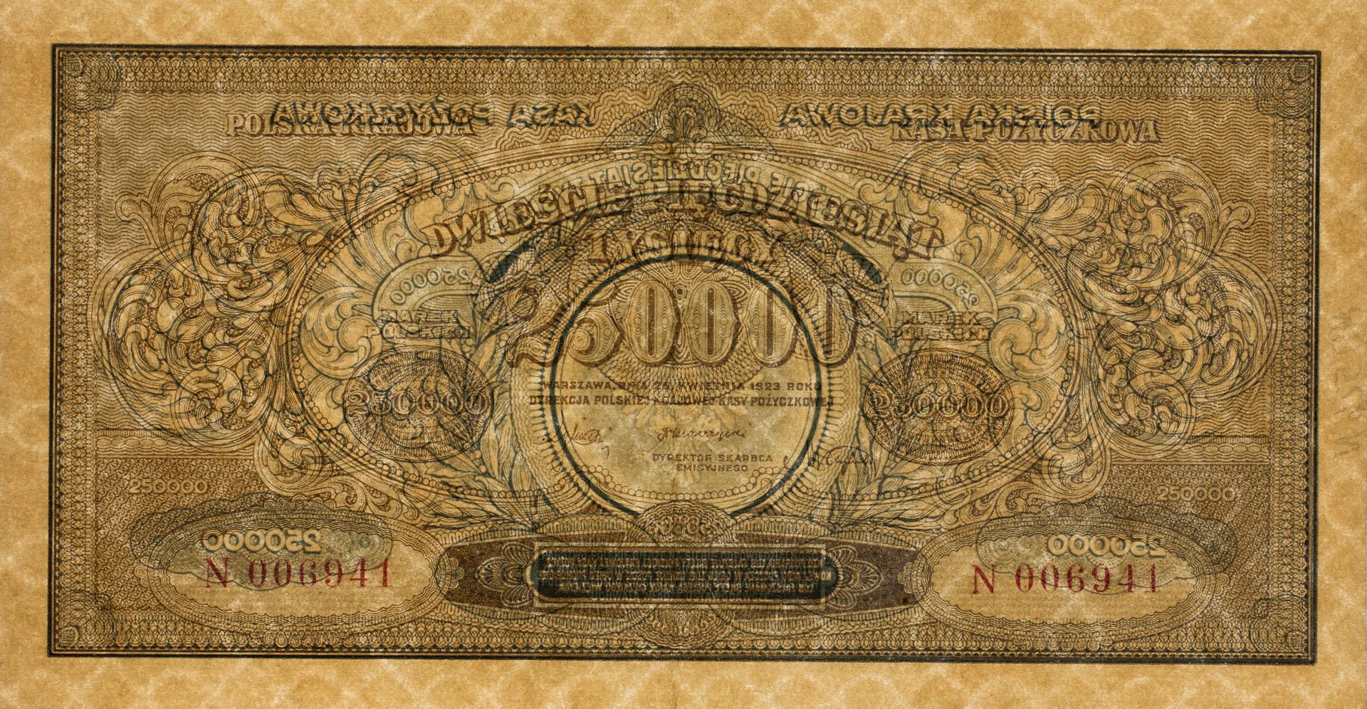 Banknot 250000 marek polskich